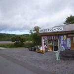 海峡鮨 - オタトマリ沼のレストハウスの外観です。