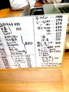 藤山 - (2014.09)