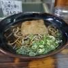 おいで - 料理写真:たぬき¥350