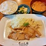 30675250 - 焼き肉定食 880円(小ライス)