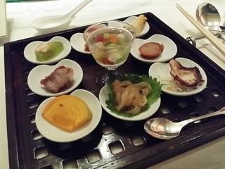 中国料理 皇苑 - 前菜