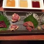 Jidorisumiyakibansan - お造り盛り合せ