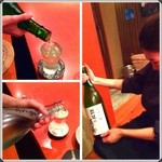 Jidorisumiyakibansan - 地酒
