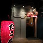 ひまわり - シンプルな店構えだ。