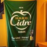 ROARS - 店内には、りんごのデザインの『KIRIN Hard Cidre(キリン ハードシードル)』のタペストリーが…(・。・;