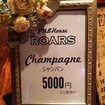 ROARS - オサレな額に入った『シャンパン(5000円)』のメニュー~♪(^o^)丿