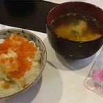 味乃魚隆 - 〆のご飯
