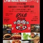 ROARS - PUB HOUSE『ROARS(ロアーズ)』さんのショップカード~♪(^o^)丿