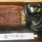 うな菊 - 岡山産 天然鰻 6,500円