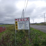 30679355 - 道路沿いで、この看板が目印になります