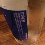 酒縁川島 - 風の森(かぜのもり) 秋津穂(あきつほ) 純米 夏の夜空