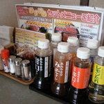 あみやき亭 - 肉にあったタレや調味料を・・・