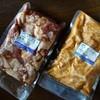 肉の長門 - 料理写真:ピリ辛ハラミ君&辛口ホルモン