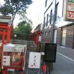 だるま屋 - 水鏡天満宮横の小路にあります♪だるまの置物が目印。