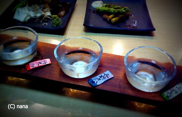 憩巣 - 獺祭3種飲み比べセット(1400円)