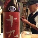 銀楽 - 十九 特別純米 無濾過生原酒中取り25BY