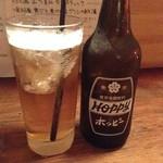 銀楽 - キンミヤホッピー・500円