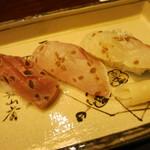 乃木坂 神谷 - 炙り寿司 鮪、カンパチ、鯛