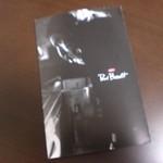 Paul Bassett - お店のパンフレット
