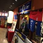博多らーめん Shin-Shin - 博多麺街道の一角にあり