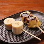 串ゆう - チョコバナナ(1本)120円