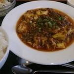 30692668 - 陳麻婆豆腐のランチ