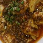 30692669 - 陳麻婆豆腐のアップ
