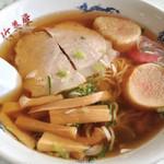 竹美屋食事 - 料理写真: