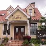 コート・ドール - 大野城市大佐野の住宅街にあるお洒落なケーキ屋さんです。