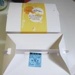 コート・ドール - この中から会社へはプリン、自宅にはケーキを買って帰りました。