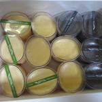 コート・ドール - 会社へのお土産は3種類のプリンを4つづつ12個購入です。