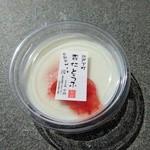 小川 - 江戸下町杏仁とうふ