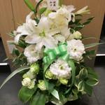 日本料理 太月 - 26年8月 開店1周年祝いの花