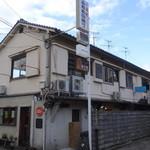 Cafe-nee - 外観