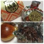 喜楽屋 - 昭和59年、天皇が勝浦を訪れた時に献上したお菓子だそう。 見た目も重厚感あるし中にもおっきい栗が入ってました。