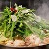 博多名物 もつ鍋 笑楽 - 料理写真:1985年からの伝統ある真のもつ鍋を自信を持って御提供いたします。