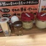 壱角家 - 卓上調味料
