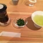 煎茶と靴下、そして薬草 - 三煎目は茶殻のお浸しも味わって♥︎