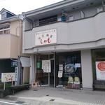 仙臺麺屋 しゃも - 駐車場はお店の前の1台分のみ