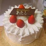 パティスリー カプリス - バースデーケーキ