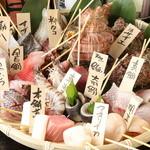 秋葉原漁港 快海 - ★新登場★魚天串。魚の切り身を串に刺して、天ぷらで召し上がれ!