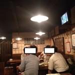 あぶりや食堂 -