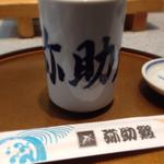 弥助鮨 - 140914