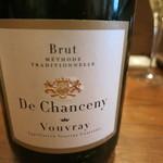 モンプチコションローズ - 26年9月 De Chanceny Vouvray Brut