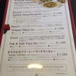カーン・ケバブ・ビリヤニ - 土日祝日スペシャルランチメニュー(パヤ追加:2014年9月15日現在)