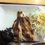 五十守 - 定食 日替わりおかず 鶏焼肉