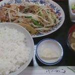 レストラン富士 - 本日の定食(豚肉と野菜の炒めもの)