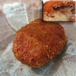 マンテンミートン - 料理写真:チーズメンチカツ