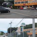 ステーキ豊 - 下:「味のタウン」と謳っていますが、現在は飲食店以外が多いようです