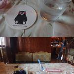 ステーキ豊 - 上:コップのコースターにくまモンが描かれていました